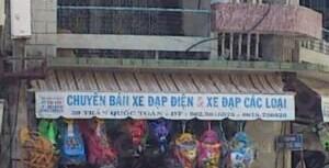 Cửa hàng xe đạp Hường - 39, Trần Quốc Toản, P. Đức Nghĩa